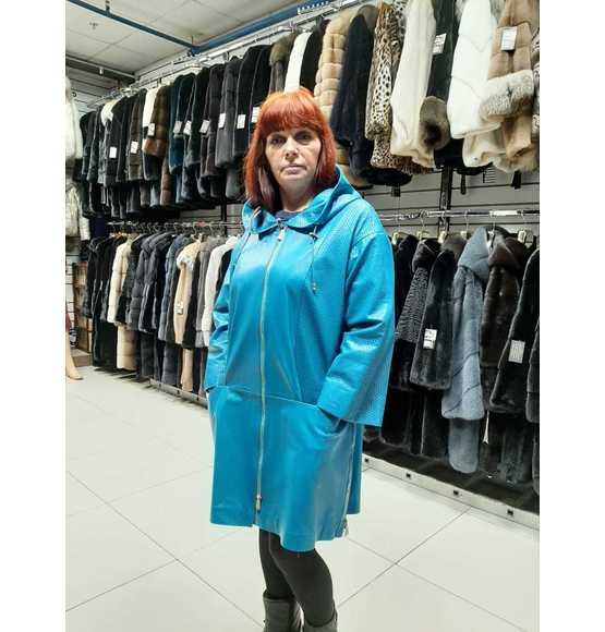 Голубая кожаная куртка